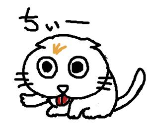 Cocolog_oekaki_2009_01_02_11_37